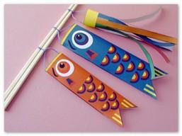 折り方 鯉のぼりの折り方 : 用意するのは 紙と割り箸と糸 ...