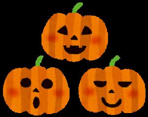 ハロウィン 衣装 子供 手作り かぼちゃ
